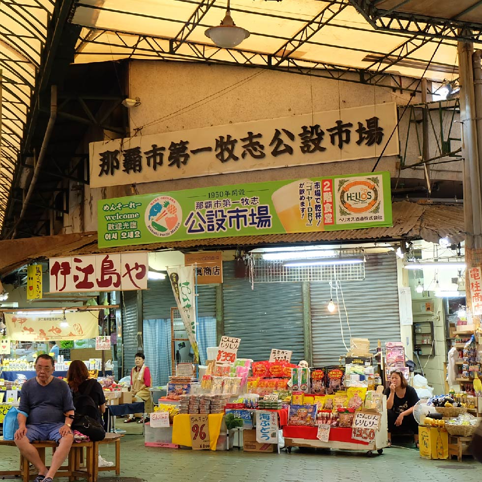 3.Public Market's signspot found!There are lots of vegetables・fruits・liquor・groceries and so on side by side in Arcade.
